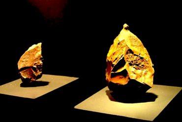 Museu na Serra da Capivara